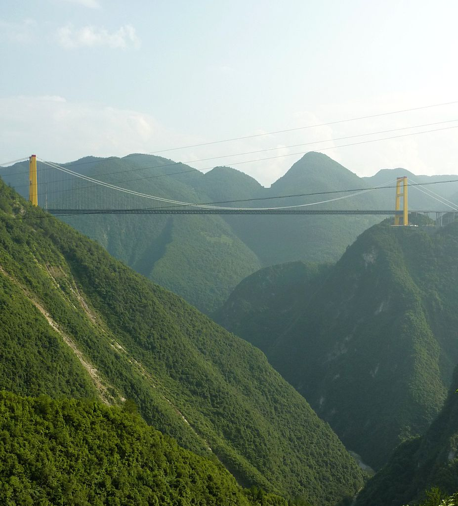 The Si Du River Bridge, photo by Glabb on Wikipedia