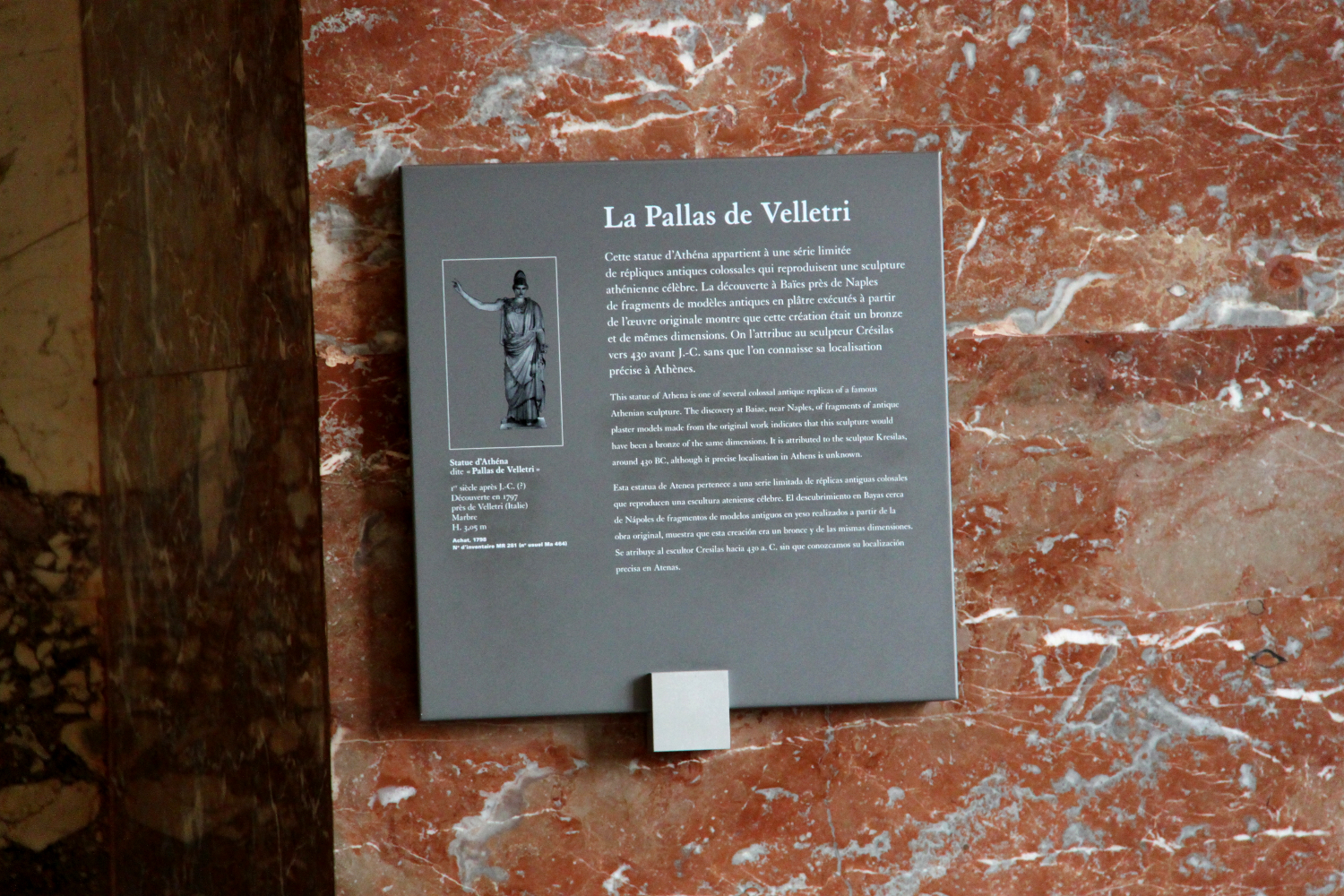 La Palas de Velletri, Louvre Museum, Paris - explanation