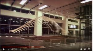 Rain at the Singapore Airport