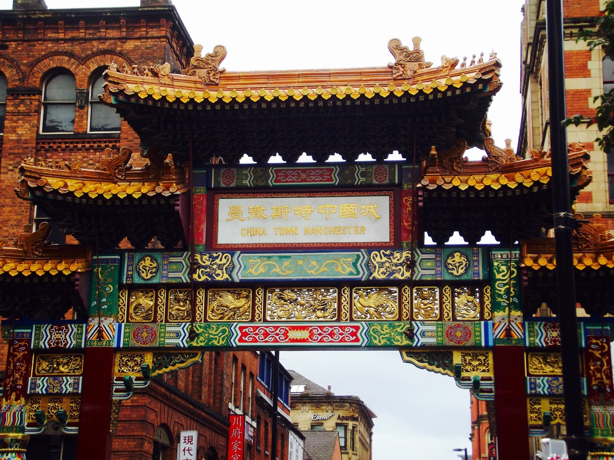 China Town #Manchester, #travel #Europe #UK #England