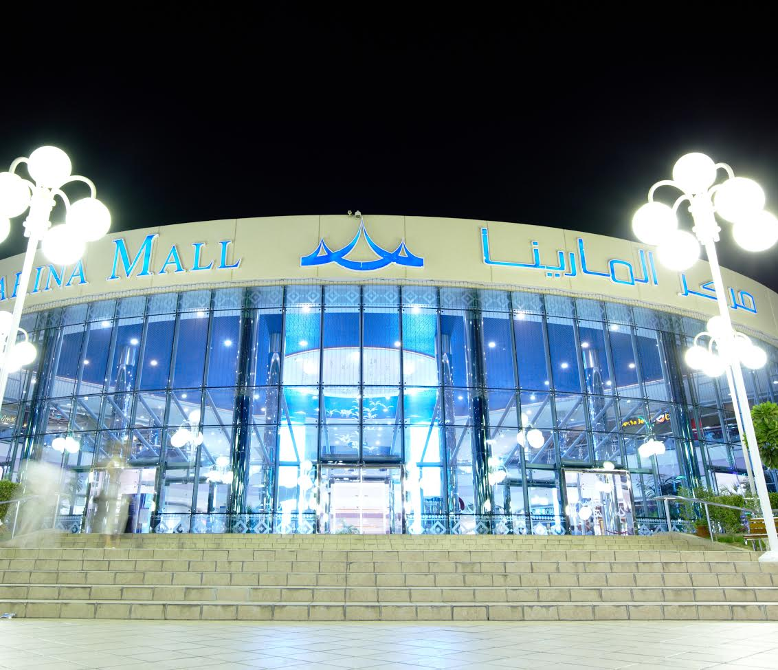Marina Mall - a comprehensive guide to Abu Dhabi