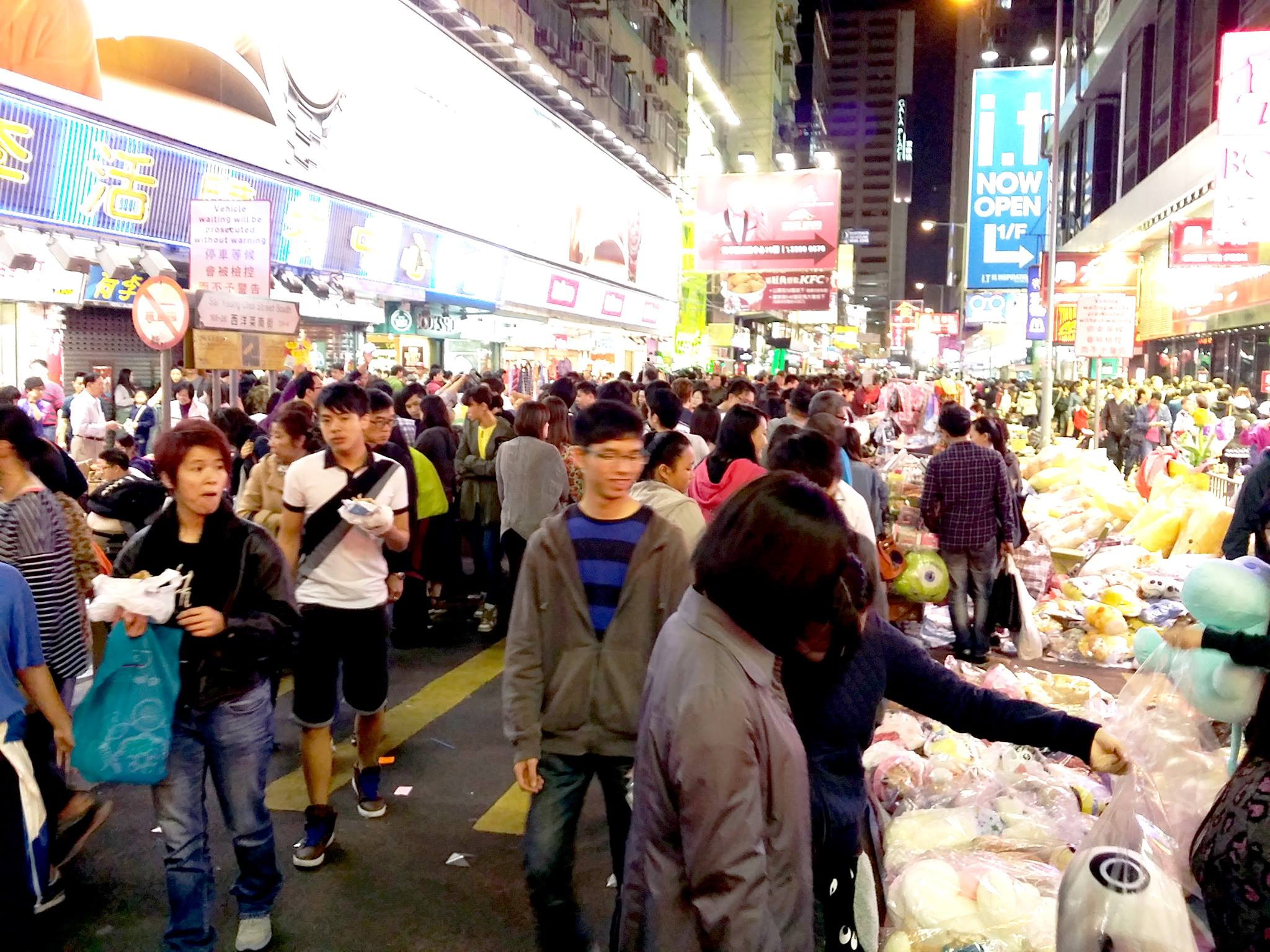 Ladies Market, Hong Kong