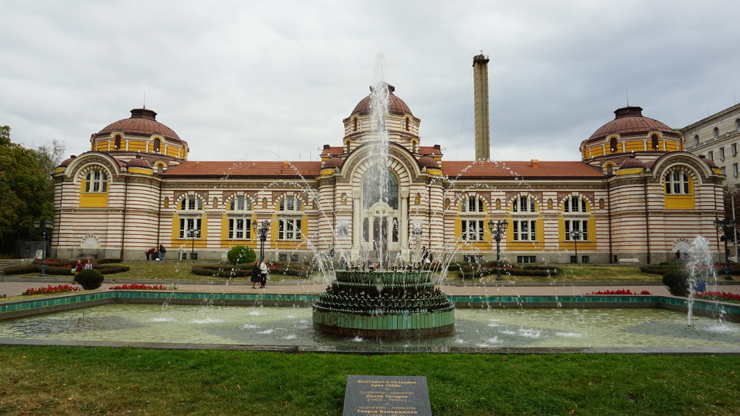 Sofia Central Mineral Baths. Discover what is there to see in Sofia Bulgaria from this insider's guide to Sofia. #sofia #sofiaguide #sofiatravelguide #sofiabulgaria #bulgaria