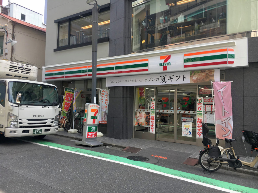Tokyo 7eleven. 10 tips for your Tokyo trip