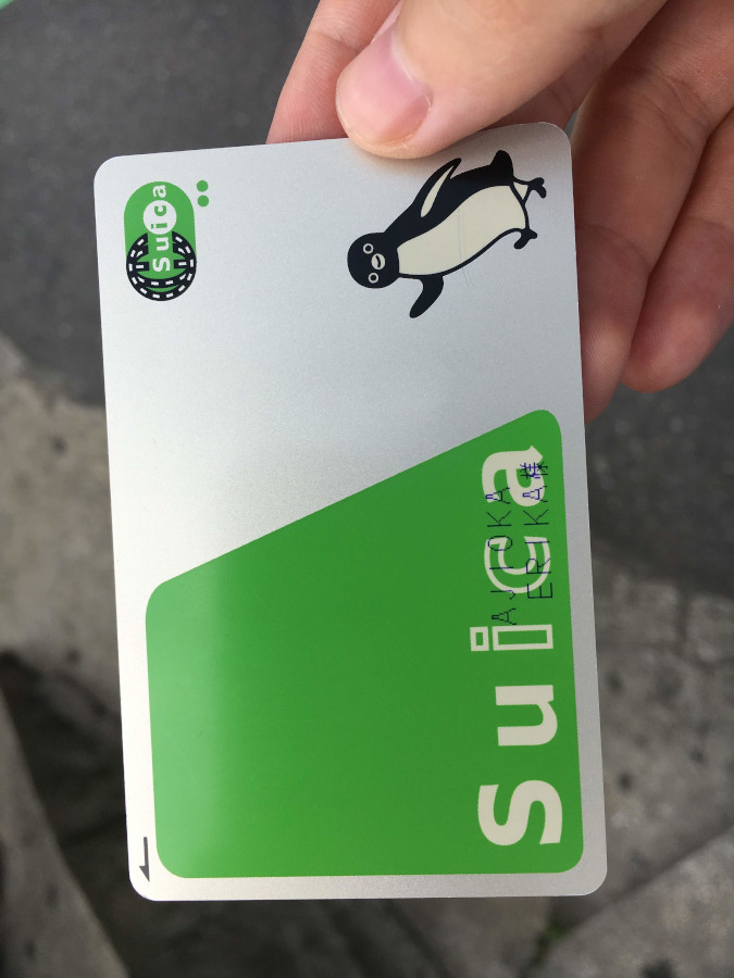 Tokyo - Suica card. 10 Tokyo travel tips you have to know before visiting Japan