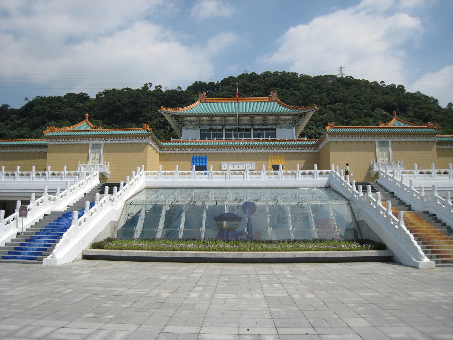 National Palace Museum (Taiwan), Taipei, Taiwan. Top 20 most visited museums in Asia Pacific - the best museums in Asia Pacific