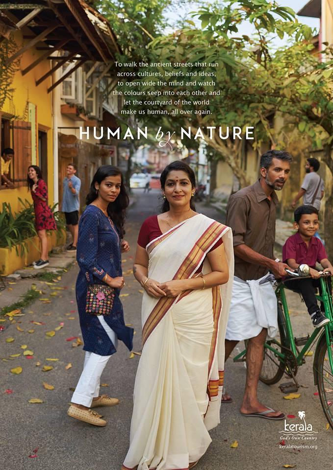 Discover Kerala #HumanByNature #Kerala
