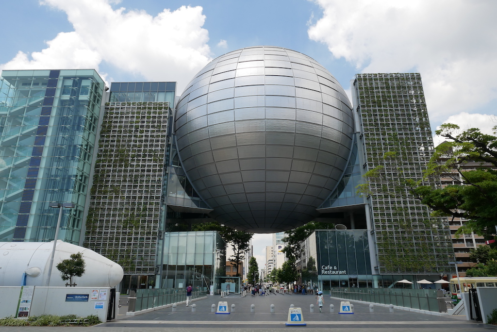 Nagoya City Science Museum. Unmissable Nagoya attractions - the best things to do in Nagoya, Japan