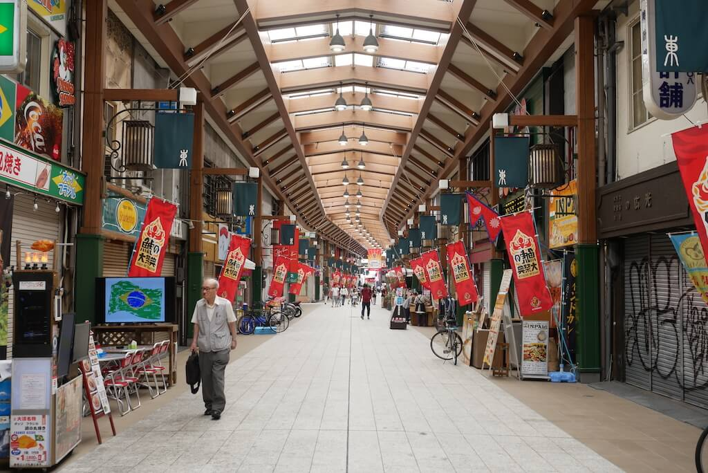 Osu Shopping Arcade, Nagoya, Japan. Best places to visit in Nagoya, Japan