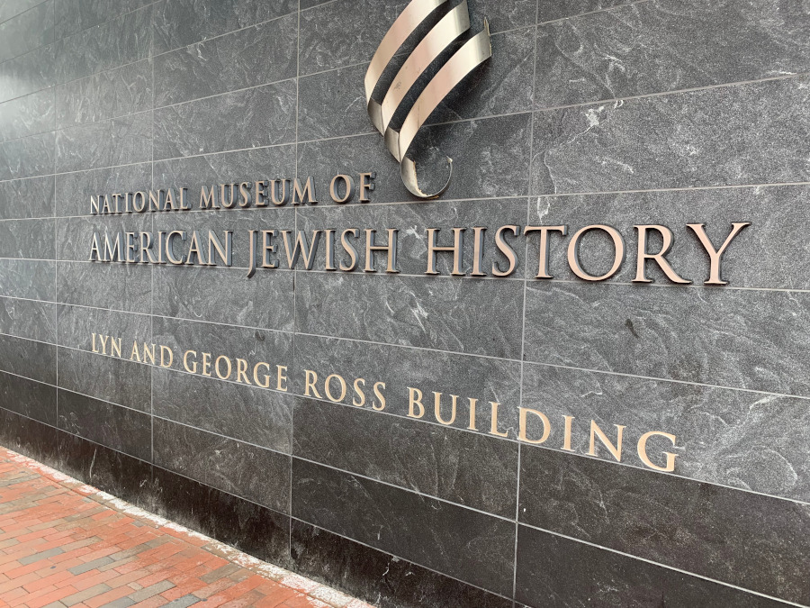 National Museum of American Jewish History, Philadelphia. What to do in Philadelphia, USA