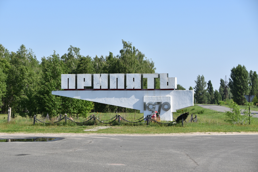 Pripyat City Sign. Chernobyl 2-day tour