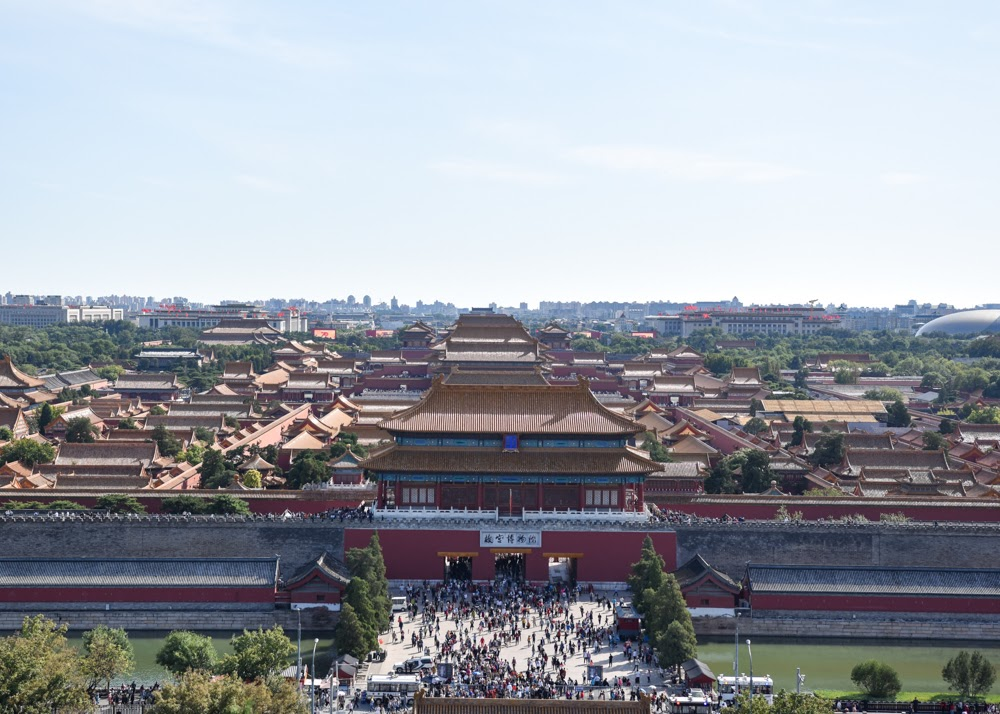 The Forbidden City is one of the best places to visit in Beijing, China, Here are more Beijing attractions, Beijing restaurants, and Beijing hotels for you!