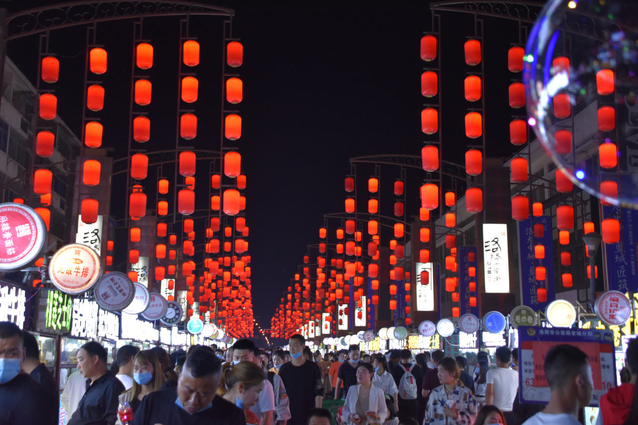 Laocheng Food Street is one of the places to visit in Luoyang, China